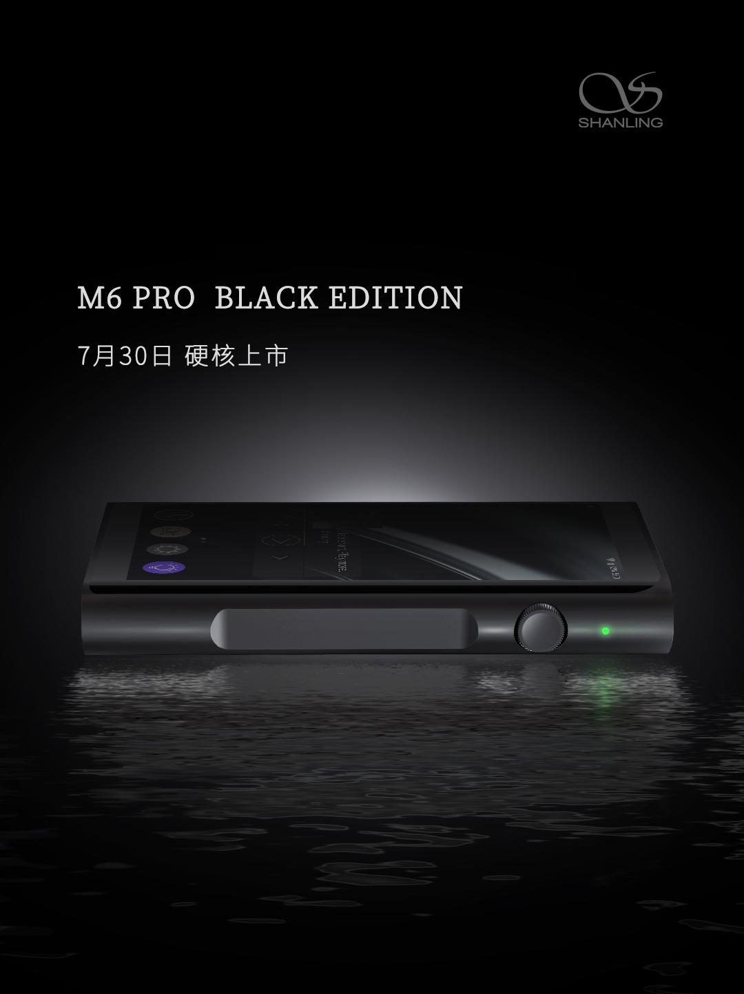 M6 Pro 爵士黑.jpg